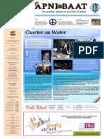 LCI's Apni Baat - December '2014