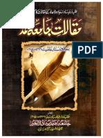 Maqalate Jamia Samadiya Final