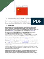 Istoria Chinei (1907-1990)