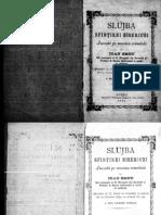 1908 Ioan_Zmeu - Slujba_sfintirei_bisericei.pdf