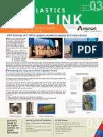 HIPF Plastic Link Dec. 2014