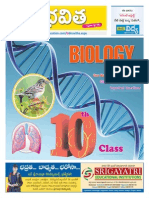 TS-EM-Biology.pdf