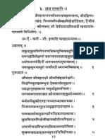 Sanjaya Eddit