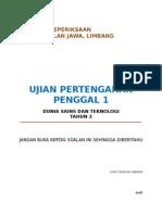 DST UJIAN 1.docx