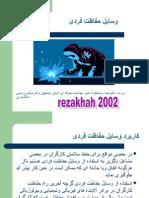 وسایل حفاظت فردی rezakhah221