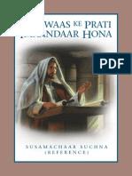 aamir pdf