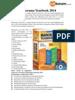 Manorama Yearbook 2013 Pdf In English