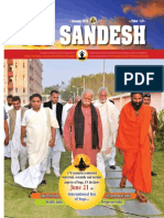 Yogsandesh Jan 15