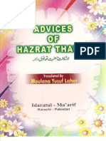 Advices of Hazrat Thanwi