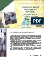 paulp_ru8