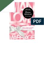 Фейн Э., Шнейдер Ш. - Новые Правила. Секреты Успешных Отношений Для Современных Девушек (Психология. М & Ж) - 2014