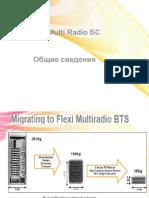 WCDMA Flexi Multi Radio BTS_version15