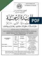 F2014032.pdf