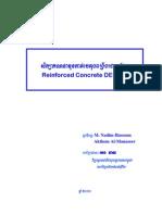 Reinforced concrete (khmer).pdf