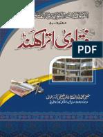Fatawa Utara Khand by Mufti Zulfiqar Khan