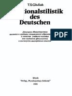 Funktionalstilistik des Deutschen