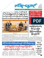 Union Daily_19-3-2015.pdf