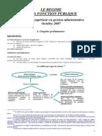 Mémoire CS ENA.pdf