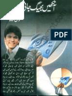 Books pdf shah wasi