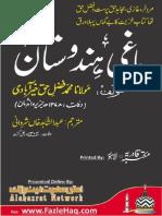 Baghi Hindustan Urdu