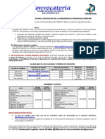 Convocatoria EGEL 2015 UAC