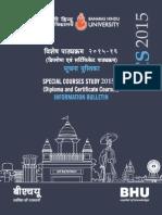 BHU SCS 2015 Information brochure