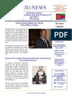 Eri-News Issue 29 (17 March 2015)