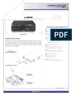 Opti Switch 200