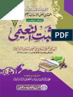 Sabatun Naimi by Mufti Zulfiqar Khan