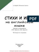 25039.pdf