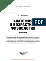 25142.pdf