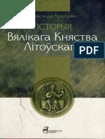 Byzantinische Münzen 1025 Roman Byzantinisch Ae Follis Vf Basil Ii Constantine Viii Jesus Christus S Neueste Technik