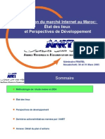 200503-ANRT-Maroc (1)