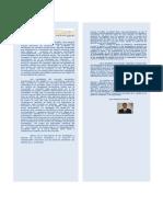 Importancia de las estrategias y tácticas del mercado venezolano y su evolución