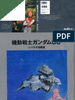 Kidou Senshi Gundam Unicorn 4 - Palau Capture Battle