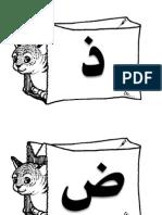 cat jawi free .pdf