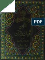 Isharia Tibyan-ul-Quraan.pdf