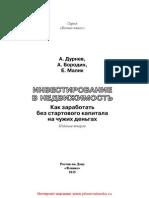 24443.pdf