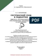 24713.pdf