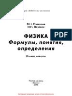 24759.pdf