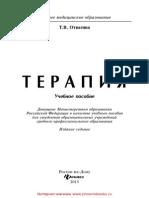 24849.pdf