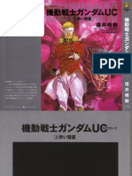 Kidou Senshi Gundam Unicorn 3 - The Red Comet.pdf