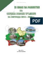 OPR-2014-2020