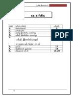 தமிழ் இலக்கிய  வரலாறு (1).docx