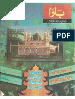 Mahnama Bawa (May, June 1992)
