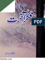 Fikr-e-Akhrat.pdf