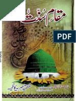 Maqam-e-Sunnat.pdf