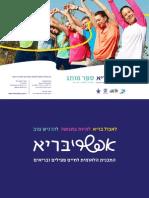 Efsharibari Brand Book