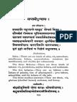 RASAJALA NIDHI-3_299 - 350p