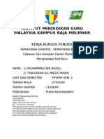 bahan edu3093